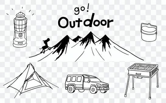 go! outdoors