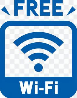 免費Wi-Fi圖標