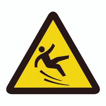 Slip caution mark
