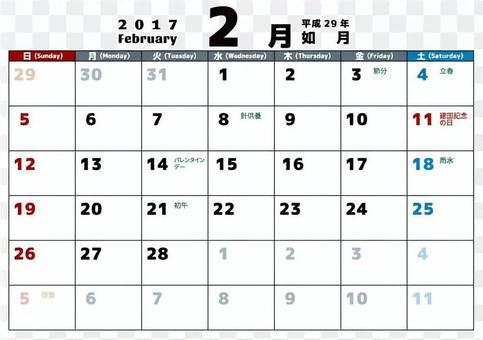 修改註釋日曆02-03