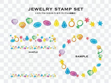 珠寶郵票一套