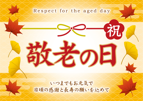 Respect for the Aged Day poster