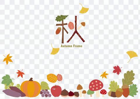 秋天的主題框架