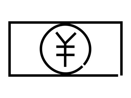 鬆散的手寫日元鈔票圖標:黑線
