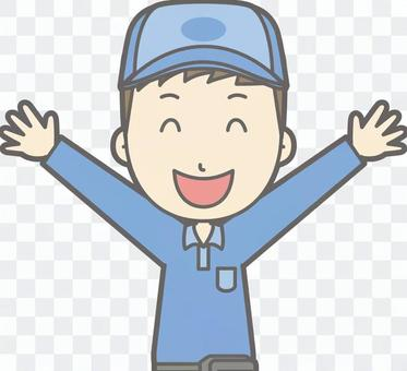 送貨員男性 -  Banzai  - 胸圍
