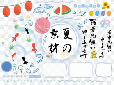 夏季日本料理(框架/標題設計)