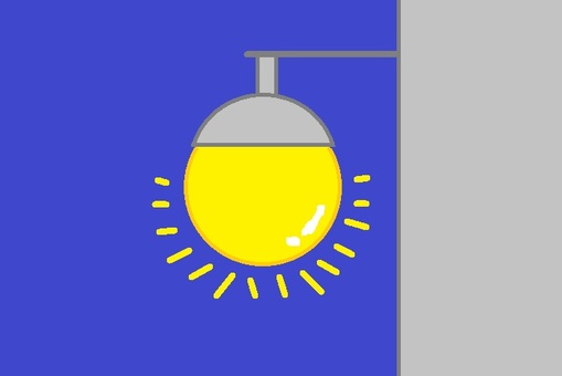 Electric lamp street light