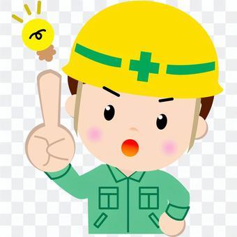 Construction worker _ upper body (inspiring)
