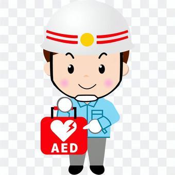 救命士(AED)