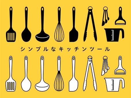 Simple kitchen tools