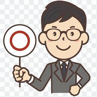 戴著黑眼鏡的辦公室工作者與正確答案