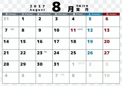 填寫日曆0801  - 星期一開始