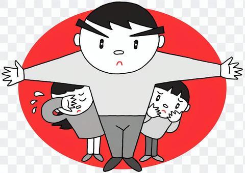 STOP !! Bullying.5
