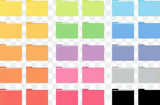 Folder _ colorful