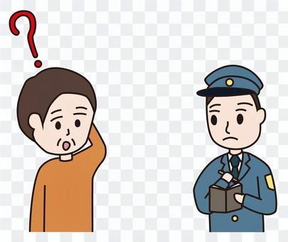 Job question