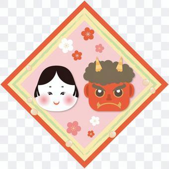 插圖由Setsubun