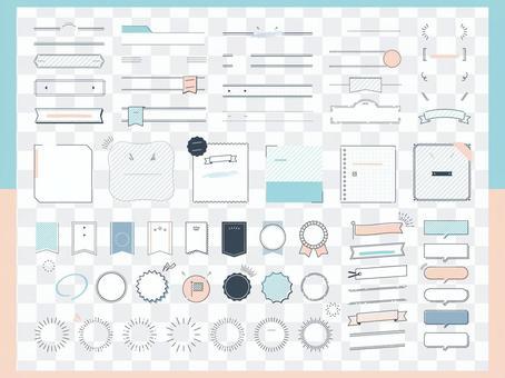 シンプル見出しセット デザイン素材
