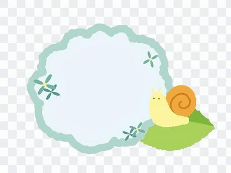 繡球和蝸牛框架