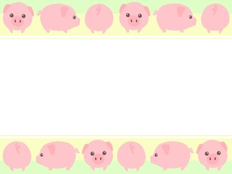 Pig frame