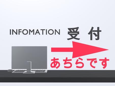 指南 右箭頭、計算機和計數器