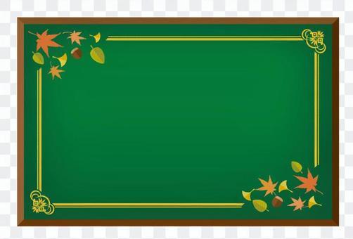 Autumn frame plate