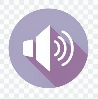 Flat icon - Speaker