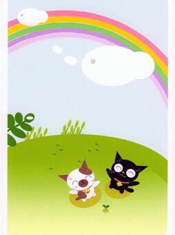 Ao and Pie Find the first rainbow!