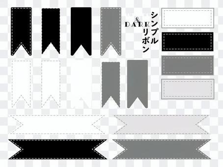 シンプルリボンセット白黒