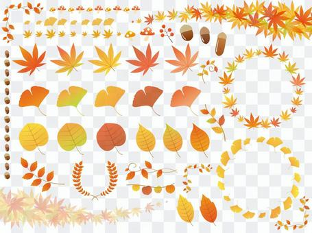 Autumn plant material (png has no background letter)