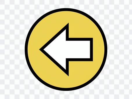 Arrow direction guide shape yellow