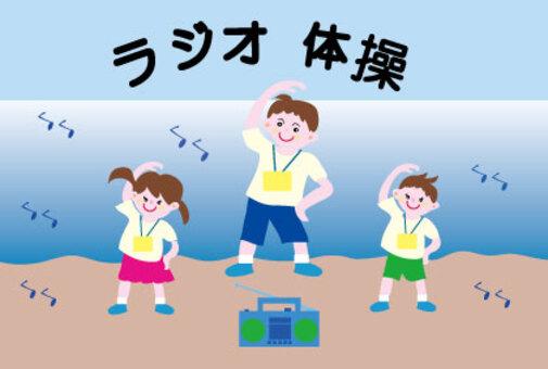 廣播體操收音機,男孩和女孩,老師