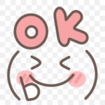 好的字母英文表情微笑透明