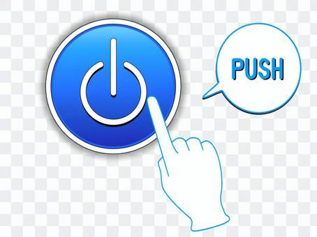 電源按鈕·電源標誌2