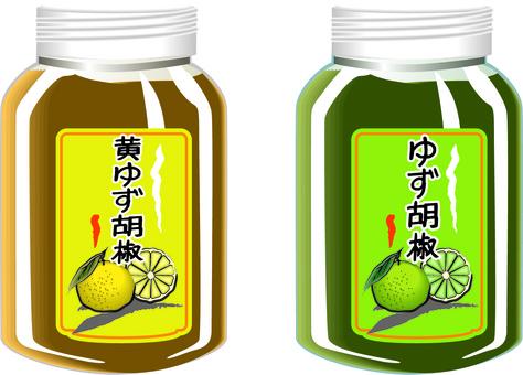 Yuzu Kosho Yuzu Kosho 調味瓶產品