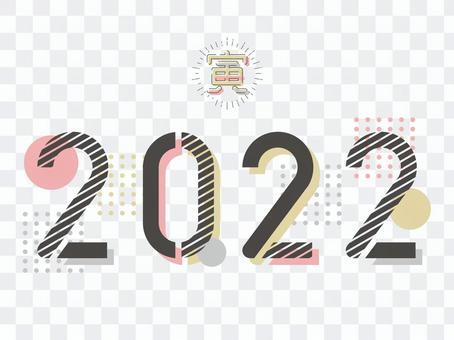 新年賀卡2022 014