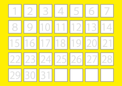 4 일러스트 (칸 · 사각형 · 숫자 · 노란색)