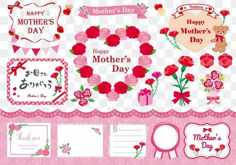 母親節框架