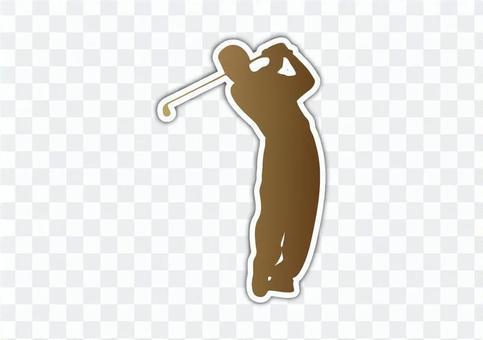 誰打高爾夫球的人