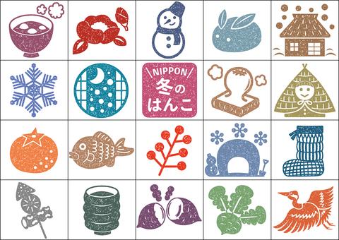 Japanese winter stamp color version