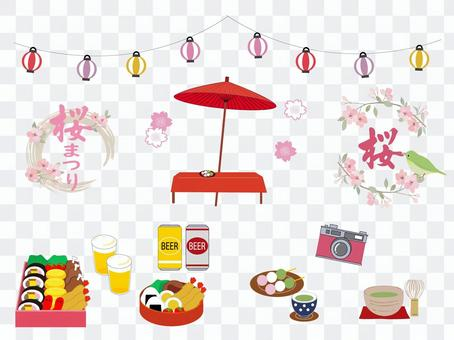 Cherry-blossom viewing set