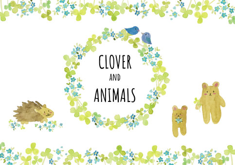 Watercolor illustration of clover and animals