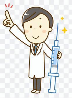 醫生拿著注射器的插圖