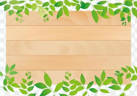 Fresh green illustration 3