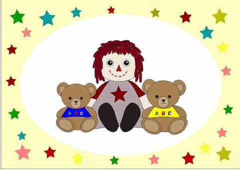 熊猫和娃娃塞满了动物