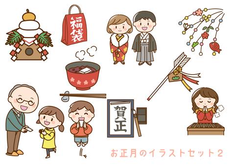 新年插圖集 2