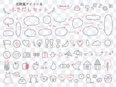 Hanko 風格的語音氣泡和斯堪的納維亞風格的圖標集