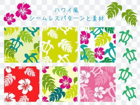 夏威夷風格無縫模式和材料