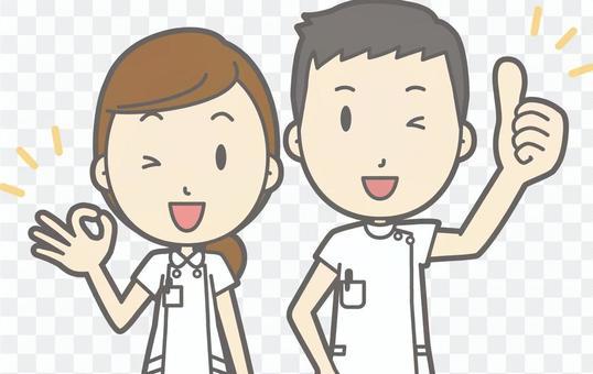 Nurse Men and Women-Okay-Bust