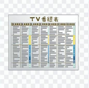 A TV schedule