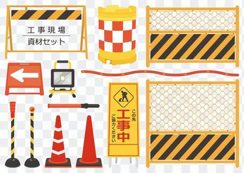 Construction site materials set